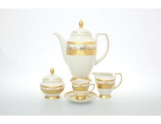 Кофейный сервиз Falkenporzellan Cream Gold 6 персон 17 предметов