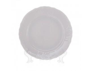 Набор тарелок Bernadotte 25см 6шт Бернадот 0000
