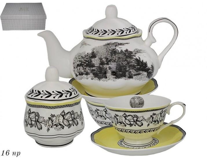 Чайный сервиз на 6 персон 14 предметов Lenardi Provence 105-915