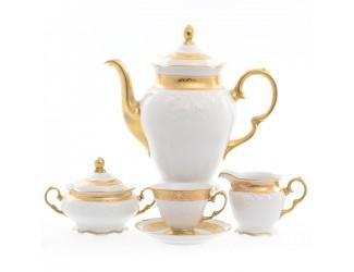 Кофейный сервиз Carlsbad Мария Луиза матовая полоса 6 персон 17 предметов