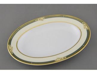 Блюдо для гарнира овальное 22см, Leander Сабина, Фрукты на зелёной ленте 02111735-0711