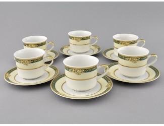Набор чайных пар на 6 персон 12 предметов Leander Сабина, Фрукты на зелёной ленте