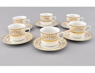 Набор чайных пар на 6 персон 12 предметов 0,20л Leander Сабина Золотой орнамент декор 1373