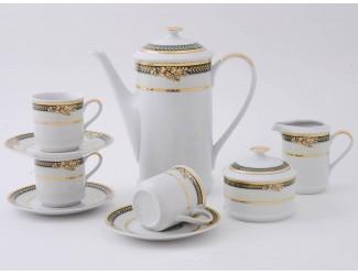 Сервиз кофейный на 6 персон 15 предметов Leander Сабина, Фрукты на зелёной ленте декор 0711