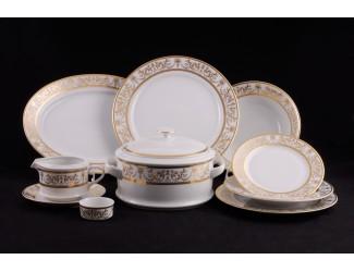 Сервиз столовый 25 предметов 6 персон Leander Сабина Золотой орнамент 1373