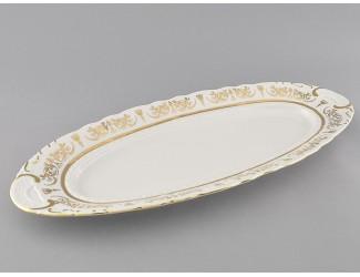 Блюдо овальное 55,5см Leander Соната Золотой орнамент декор 1373 07111518-1373