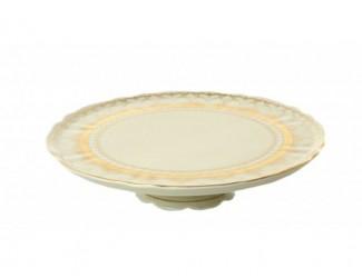 Тарелка для торта 26см на ножке Leander Соната Золотая чешуя слоновая кость 07116034-2517