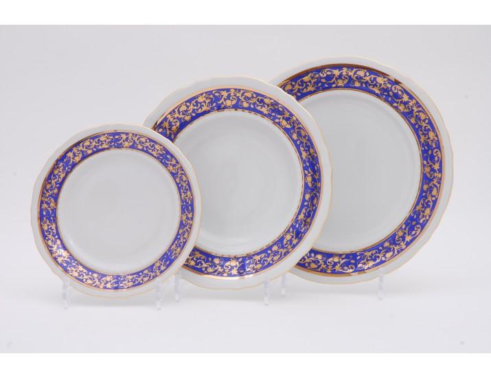 Набор тарелок 18 предметов Leander Соната Синий борт с золотом декор 1024 07160119-1024
