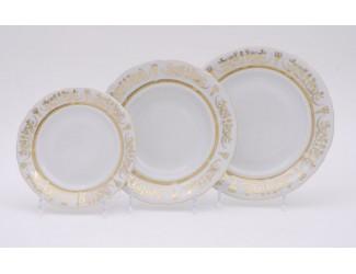 Набор тарелок 18 предметов Leander Соната Золотой орнамент декор 1373