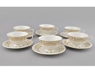 Набор чайных пар на 6 персон 12 предметов 0,20л Leander Соната Золотой орнамент декор 1373