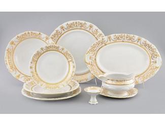 Чайно-столовый сервиз Leander на 6 персон 40 предметов Соната Золотой орнамент декор 1373