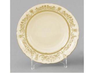 Салатник 16см Leander Соната Золотой орнамент декор 1373 слоновая кость 07511413-1373