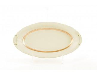 Блюдо овальное 32см Leander Соната Золотая лента декор 1239