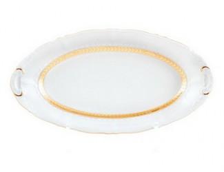 Блюдо овальное 36см Leander Соната Золотая лента декор 1239
