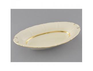 Блюдо для хлеба 33см Leander Соната Золотая лента декор 1239 слоновая кость