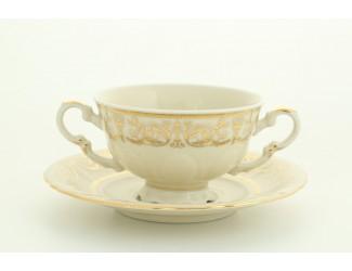 Чашка для супа с блюдцем (бульонница) 350мл Leander Соната Золотой орнамент декор 1373 слоновая кость