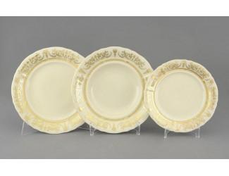 Набор тарелок 18 предметов с Leander Соната Золотой орнамент декор 1373 слоновая кость 07560119-1373