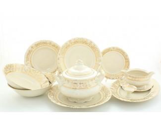 Сервиз столовый 25 предметов 6 персон Leander Соната Золотой орнамент 1373, слоновая кость