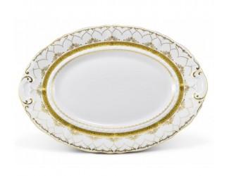 Блюдо овальное 36см Leander Соната Золотая чешуя декор 2517 07111513-2517