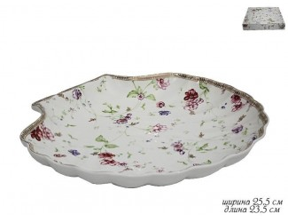 Блюдо ракушка 25,5см Lenardi Розали 105-207