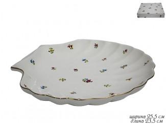 Блюдо в форме ракушки 25,5см Lenardi Полевые Цветы 105-209