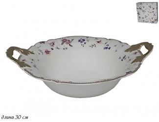 Салатник с ручками 30см Lenardi Флоренс 105-465