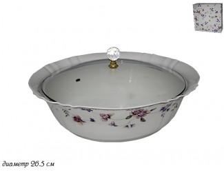 Салатник с крышкой 26,5см Lenardi Флоренс 105-470