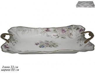 Блюдо 33см с ручками Lenardi Хризантемы 105-640