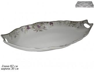 Овальное блюдо 60см Lenardi Хризантемы 105-642