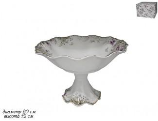 Фруктовница на ножке 20см Lenardi Хризантемы 105-648