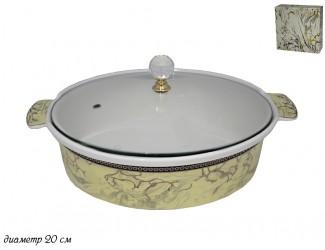 Салатник с крышкой 20см Lenardi Мрамор 105-681