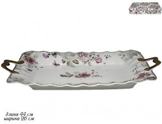 Блюдо 44см Lenardi Пионы с ручками 105-793