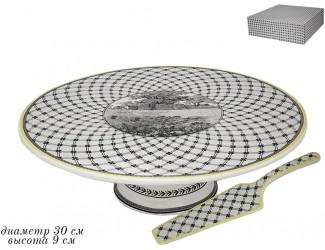 Тортовница 30см с лопаткой Lenardi Provence 105-920