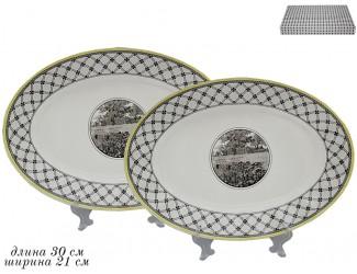 Набор овальных блюд 2шт 30см Lenardi Provence 105-923