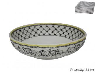Салатник 22см Lenardi  Provence 105-930