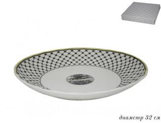 Блюдо круглое глубокое 32см Lenardi Provence 105-932