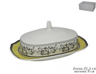 Маслёнка Lenardi Provence 105-936