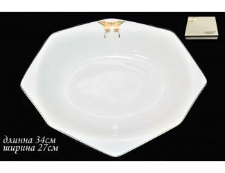 Блюдо 34см Lenardi Золотая бабочка 108-060