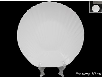 Блюдо 30см Lenardi Ракушка 116-096