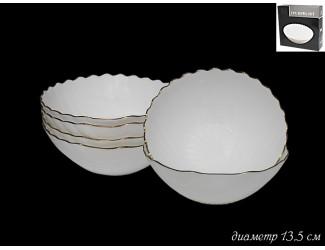 Набор из 6 салатников 13.5см Lenardi Ракушка золото 116-110