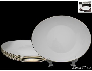Набор тарелок 27см Lenardi Овал 116-115