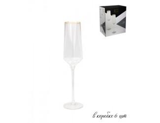 Набор из 6 фужеров для шампанского Lenardi Diamond  300мл 121-007