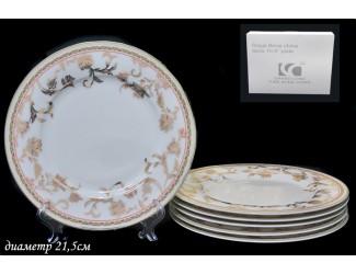 Набор из 6 тарелок 21,5см Lenardi Золотой цветок 125-110