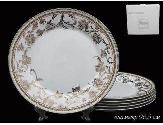 Набор 6 тарелок 26,5 см Lenardi Золотой цветок 125-181