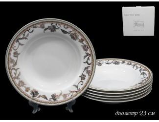 Набор 6 глубоких тарелок 23см Lenardi Золотой цветок 125-183