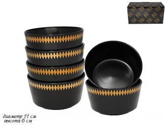 Набор из 6 салатников 11см Lenardi Tekito чёрный 133-007