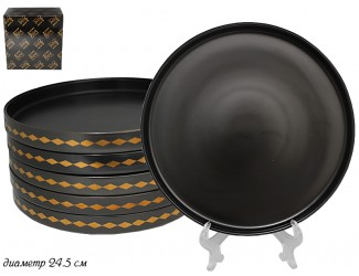 Набор из 6 обеденных тарелок 24.5см Lenardi Tekito чёрный 133-010