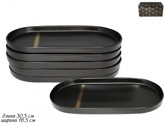 Набор из 6 овальных блюд 30,5см Lenardi Tekito чёрный 133-021