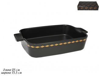 Блюдо 25см Lenardi Tekito чёрный 133-026
