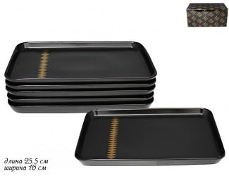 Набор из 6 прямоугольных тарелок 25,5см Lenardi Tekito чёрный 133-035